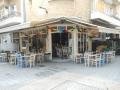 Nicosia Gr13