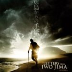 Letters from Iwo Jima (2006): Saptamana Clint Eastwood