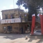 'Cantecul pietrei' – expozitie memoriala Tuvia Juster la Ein Hod
