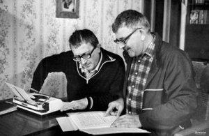 Arkadi & Boris Strugatki
