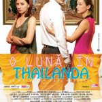 O luna in Thailanda (2012)