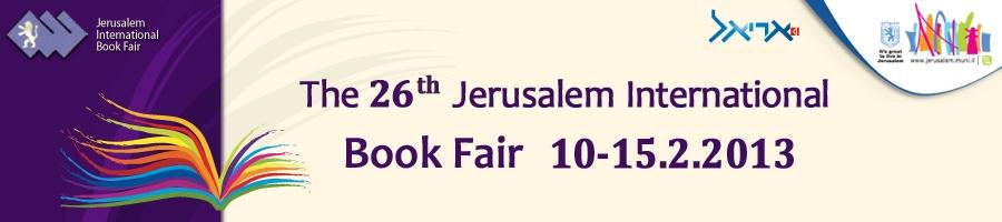 foto Targ Carte Ierusalim