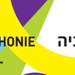 Zilele Francofoniei la ICR Tel Aviv