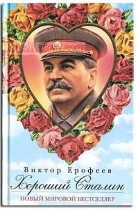 Coperta editiei rusesti