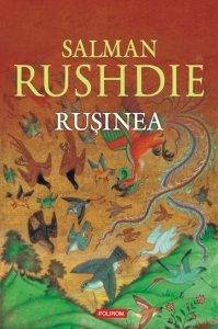 rusinea