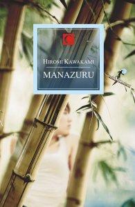 Kawakami-Manazuru