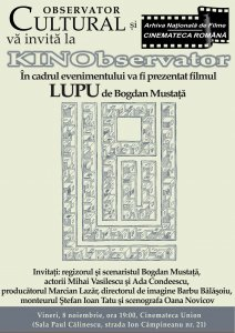 Afis Lupu la KINObservator 17