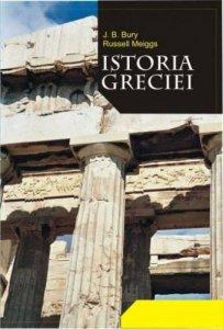 istoria-greciei_1_fullsize