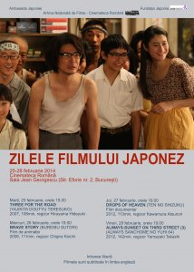Afis Zilele Filmului Japonez