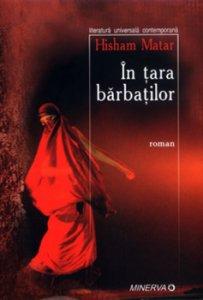 In_tara_barbatilor_minerva