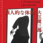 Sex în literatură (32): Kenzaburō Ōe și monotonia sexului