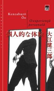 o-experienta-personala_1_fullsize
