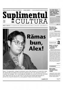 Suplimentul cu Alex