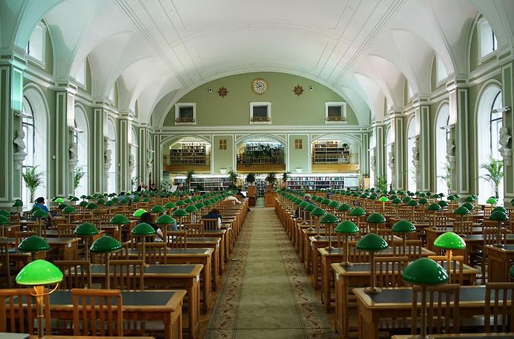 Biblioteca Națională Rusia