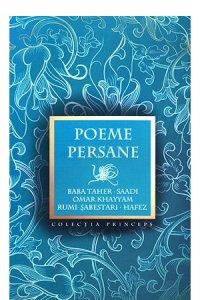 poeme-persane