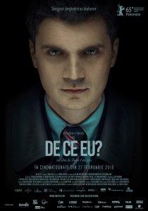Poster_De_ce_eu