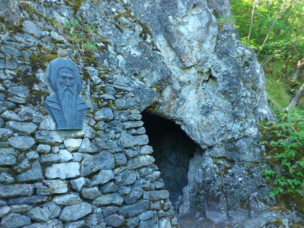 St.Ivan Cave