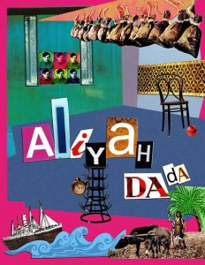 aliyah-dada-624091l