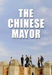 the chinese mayor 2