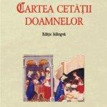 Câteva știri din lumea culturală românească (29 iunie – 5 iulie 2015)