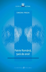 patrie_romana_cop_1