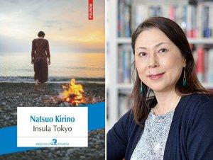 Insula_Tokyo_Natsuo_Kirino