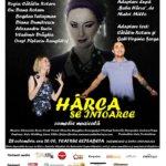 """Comedia muzicală """"Hârca se întoarce"""" – happy-ending la puterea doi – Stagiunea 2015 – 2016 la Teatrul Elisabeta"""