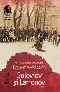 soloviov-si-larionov_1_fullsize
