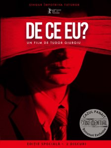 DE_CE_EU_DVD