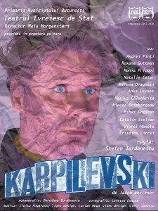 Karpilevski1