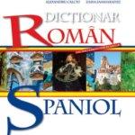 Dicționar Român-Spaniol, de Alexandru Calciu, Zaira Samharadze