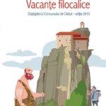 """Fragment în avanpremieră: """"Vacanţe filocalice"""", de Gabriel Pătraşcu"""