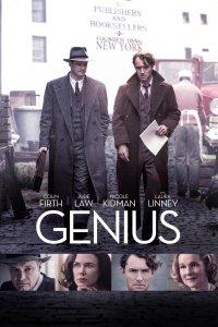 genius-2016.52507