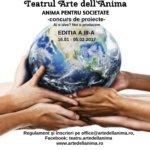 Anima pentru Societate 3 – Concurs de proiecte la Teatrul Arte dell'Anima