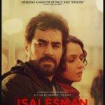 Filme pe scurt: The Salesman (2016) – Forushande